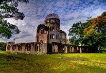 広島原爆資料館