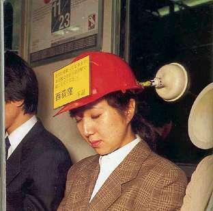 日本の変なもの14