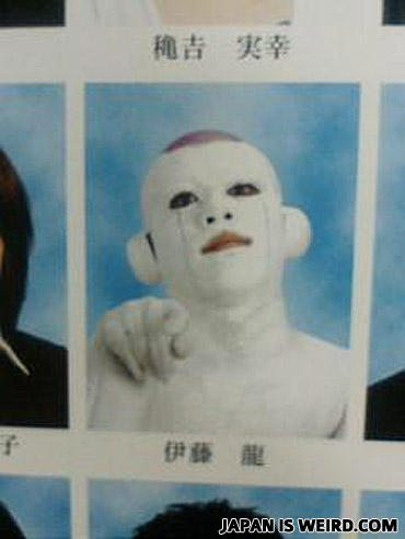 日本の変なもの15