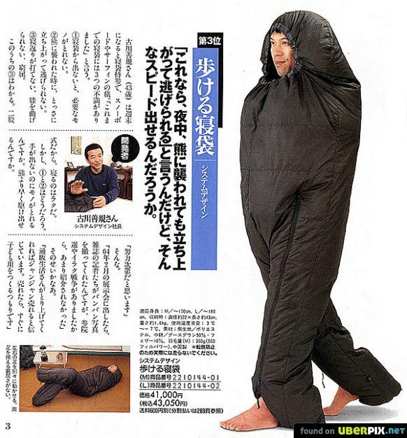 日本の変なもの12
