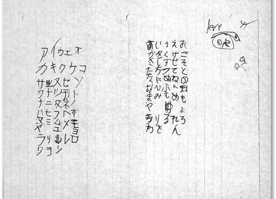 すばらしい日本語、言語障害の治療にも有効