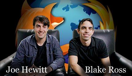 次世代ブラウザ、モジラの創立者2人