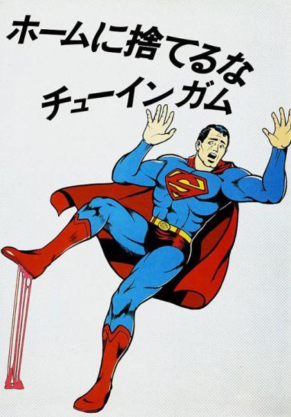 シュールな日本のポスター2