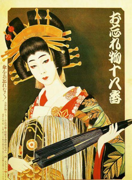 シュールな日本のポスター4