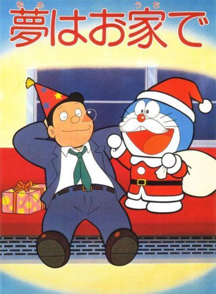 シュールな日本のポスター9