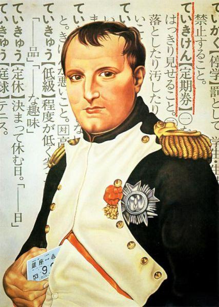 シュールな日本のポスター12