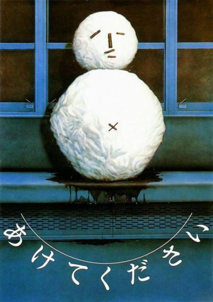 シュールな日本のポスター20