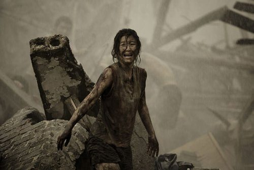 Aftershock Tangshan Earthquake Movie : 子ども スキンケア : すべての講義