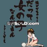 外国人 日本語が難しい7つの理由