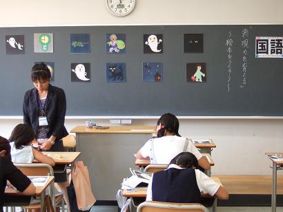 【ニッポンの学校教育】 将来の子どもたちに必要な国語力は「意見を言う力」だ!