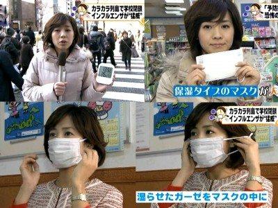 「マスクをする人」を奇異な目で見る海外と日本の違い 7パターン