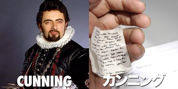「和製英語」は外国人にどう聞こえるか?日本人が使う変な英語10選