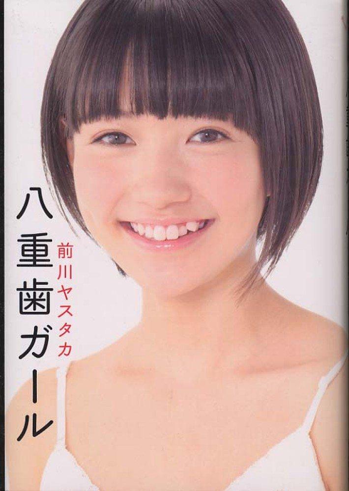 63ba6bfb44a232 どこがカワイイの?外国では理解されない日本人女性の美的感覚4パターン