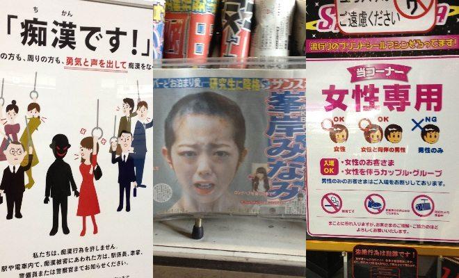 日本好き外国人が驚く!13年ぶりの来日で衝撃を受けた4つのこと