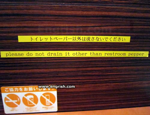 思わずプッと笑ってしまう!日本で見つけた英語の翻訳が海外で話題に