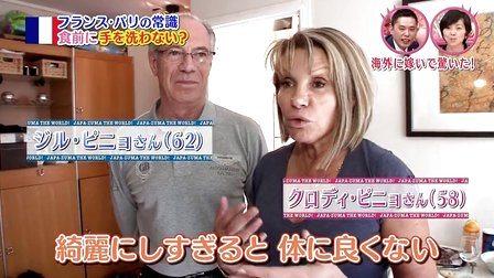 テレビが日本人をダメにする『世界の日本人妻は見た』出演拒否された友人の話