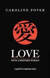 やっぱり日本男が好き!外国人女性150人が語る日本人男性の魅力