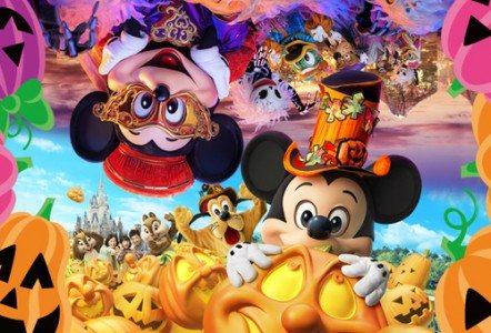 今年の東京ディズニーランドのハロウィンイベントは10月31日まで