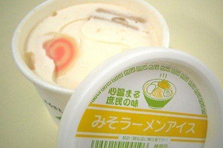 海外サイトが紹介!日本で見つけた「変な味のアイスクリーム」24選
