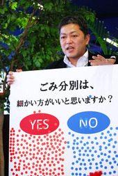 なぜ日本は世界一ゴミ分別に厳しい国なのか?海外との違い4パターン