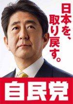 """【日本に住む外国人の疑問】日本はホントに""""古くさい""""国なのか?"""