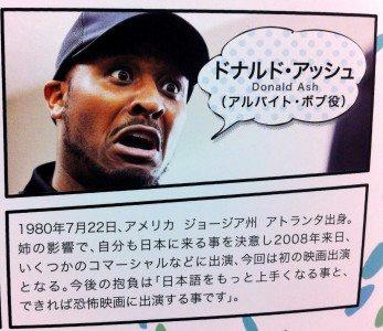 """彼のブログ""""The Japan guy""""より"""