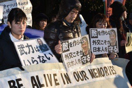 首相官邸前の「NO WAR」抗議デモを世界の人はどう見るのか?