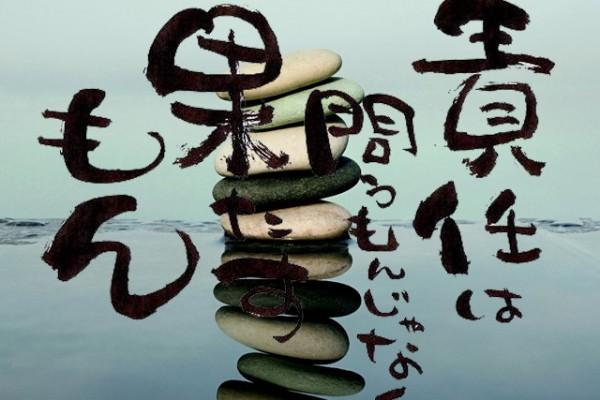 """【日本好き外国人の反応】日本人の""""責任感""""は世界的に見ても特異。"""