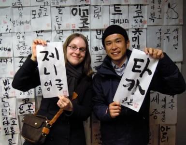 【外国人女性から見た日本人男性】恋愛&結婚、付き合い方の違い~前編