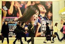 日本人としての誇り