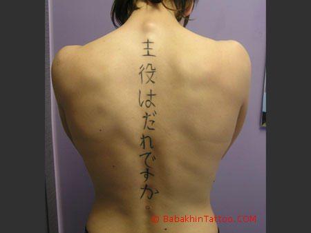 日本によくある「変な外国語」はそろそろ本気でどうにかするべき!